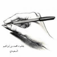 حوار لطيف مع محمد بن عبد اللطيف في مفهوم الليبرالية والتنمية