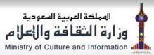 رسائل إلى وزير الإعلام..كتبها د.محمد السعيدي