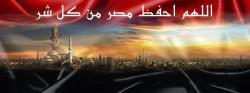 تغريدات عن الانقلاب في مصر