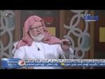 حملة شبهات الغلاة الحلقة 3 الرد على شبهات تدور حول المملكة ــ مع د. محمد السعيدي