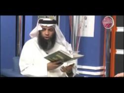 علماء الشيعة يقولون..الحلقة السادسة