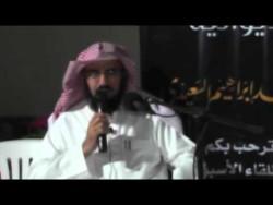 الآثار العلمية للشيخ بكر بن عبد الله أبو زيد لفضيلة الشيخ علي العمران