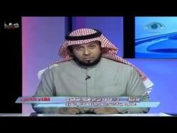 مداخلة د محمد السعيدي في برنامج لقاء خاص حول تطبيق الحدود حماية للضرورات الخمس