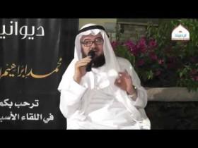 خطر الإلحاد والتشكيك مع الشيخ عبد الباسط قاري