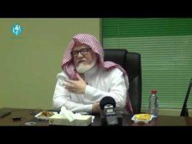 تجربتي في القراءة ..د محمد السعيدي