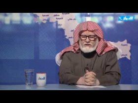 المشهد ـ د. محمد السعيدي ـ رؤية شرعية للأحداث في المنطقة ـ 17 5 1438 هـ