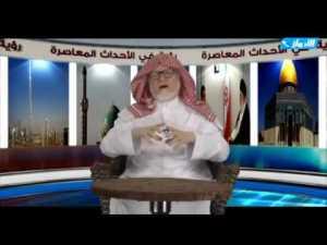 رؤية شرعية ـ قراءة الوضع في العراق 2 ـ الدكتور محمد السعيدي ـ حلقة 10