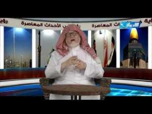رؤية شرعية ـ يناء الشخصية الإسلامية ـ الدكتور محمد السعيدي ـ حلقة 15
