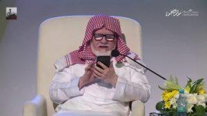 الصحوة بين الانحراف عنها والانحراف بها..ورقة د.محمد السعيدي في مؤتمر الصحوة