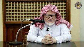 شرح كتاب الرسالة ll الدرس 70 ll د. محمد بن إبراهيم السعيدي