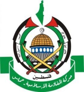 مواطن الاتفاق مع حماس ومواطن الاختلاف
