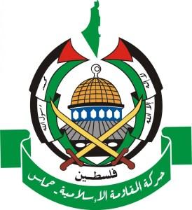 تغريدات نظرات في مقال د الأسطل حول تبرير تعزية حماس في سليماني .