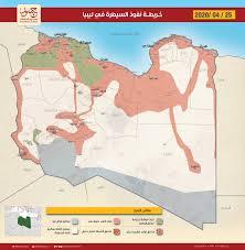 ماذا يجري في ليبيا ؟