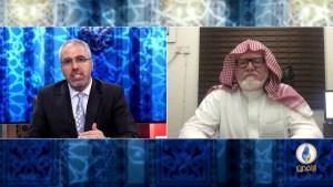 مقاصد العقيدة وأثرها في الفرد والمجتمع قناة الرافدين د/محمد السعيدي