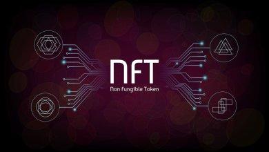 ما هي تقنية الـ NFT ؟
