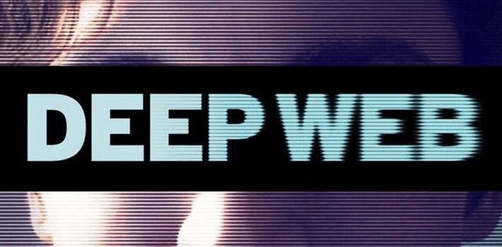 أسطورة Deep Web !