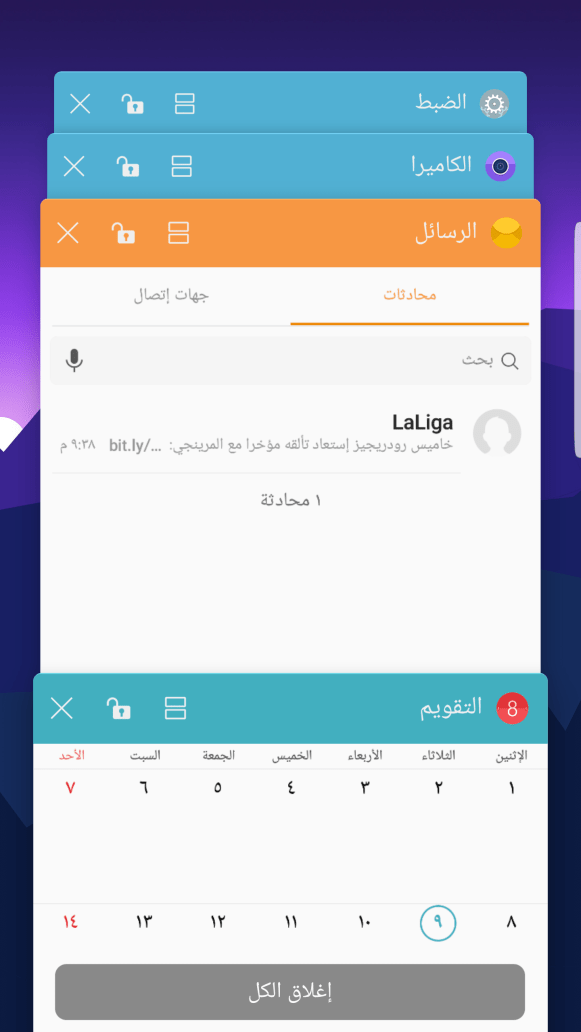 Screenshot_٢٠١٧٠٥٠٩-٢١٤٢٢٩