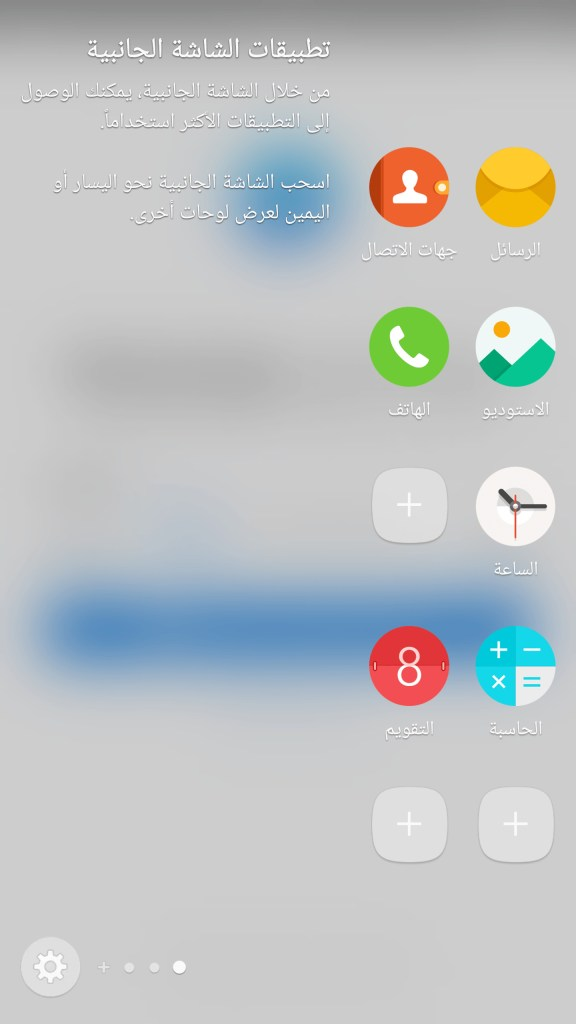 Screenshot ٢٠١٧٠٥٠٩ ٢٢١٤٣٦