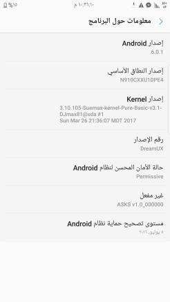Screenshot_٢٠١٧٠٥٠٩-٢٢٣١١١