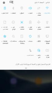 Screenshot ٢٠١٧٠٥١٢ ٢١١٦٠٤