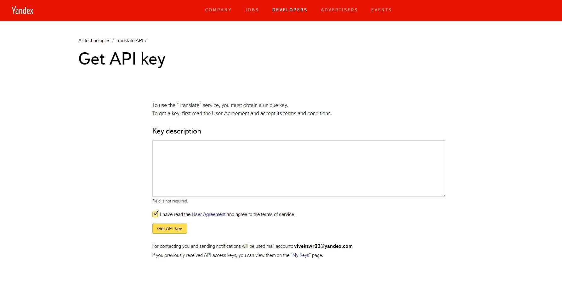 Yandex API