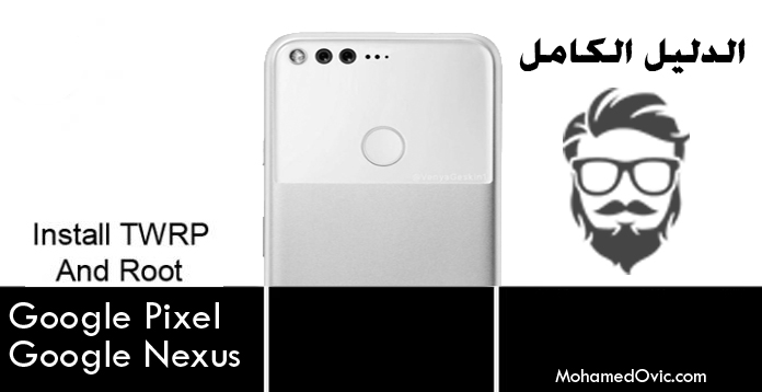 Android Oreo 8.0 الدليل الكامل