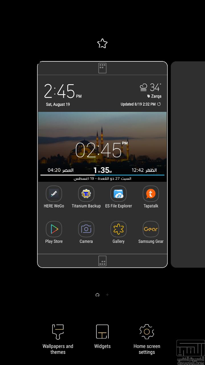 Swift Rom v2 A5 Galaxy S8 Rom for Galaxy Note 4 Mohamedovic 3