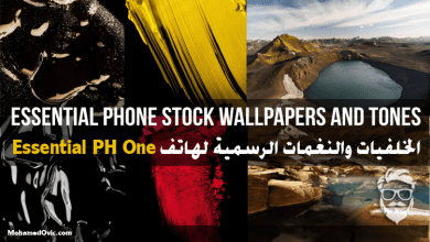 Download Essential Phone Stock QHD Wallpapers and Tones