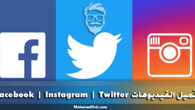 Download videos from Instagram Facebook and Twitter Mohamedovic