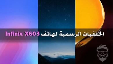 Infinix X603 Stock QHD Wallpapers