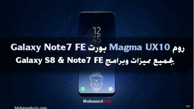 Magma UX10 Rom Galaxy S8 Note 7 FE Port for Galaxy Note 3 n9005