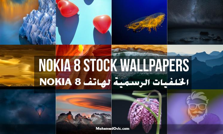 تحميل الخلفيات الرسمية لهاتف NOKIA 8 عالية الجودة بدقة Quad HD