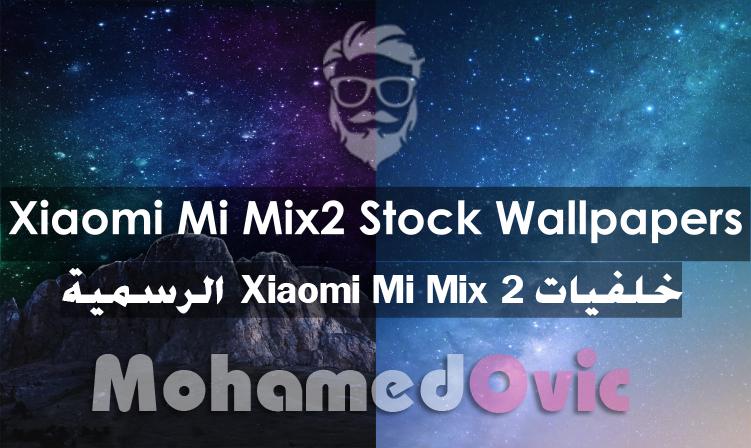 [تحميل] خلفيات هاتف Xiaomi Mi Mix 2 الرسمية بدقة HD