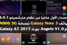 angelo rom marshmallow v1.0 galaxy a7 2017 port for galaxy note 3 n900 3g