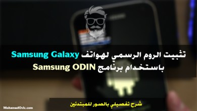 how to install stock firmware on samsung galaxy devices using odin
