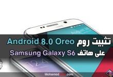 install android 8 oreo aosp rom on samsung galaxy s6