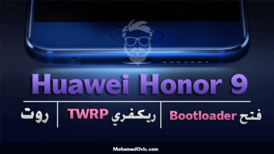 Unlock Bootloader Install TWRP Root Huawei Honor 9