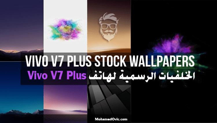 تحميل الخلفيات الرسمية لهاتف Vivo V7 Plus عالية الجودة بدقة Full HD
