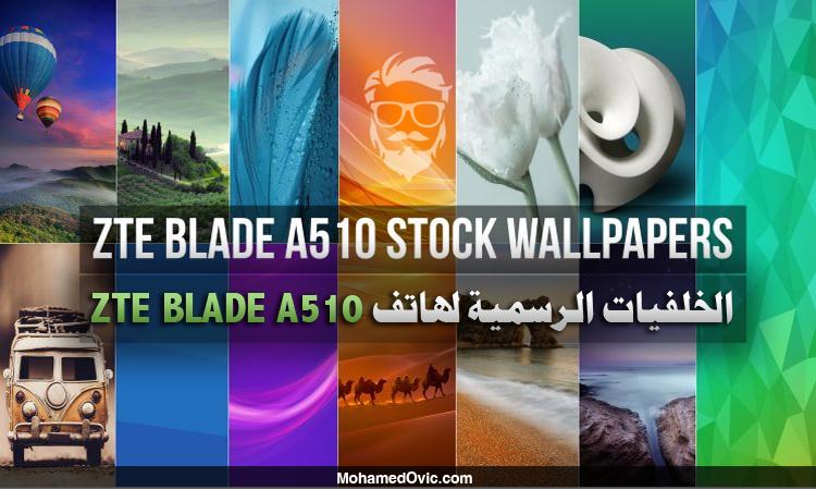 تحميل الخلفيات الرسمية لهاتف ZTE Blade A510 بدقة Full HD
