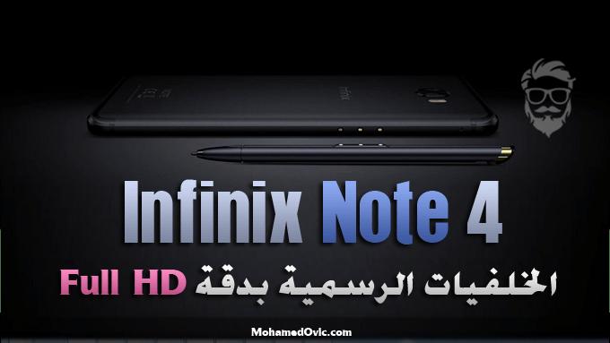 تحميل الخلفيات الرسمية لهاتف Infinix Note 4 عالية الجودة بدقة Full HD