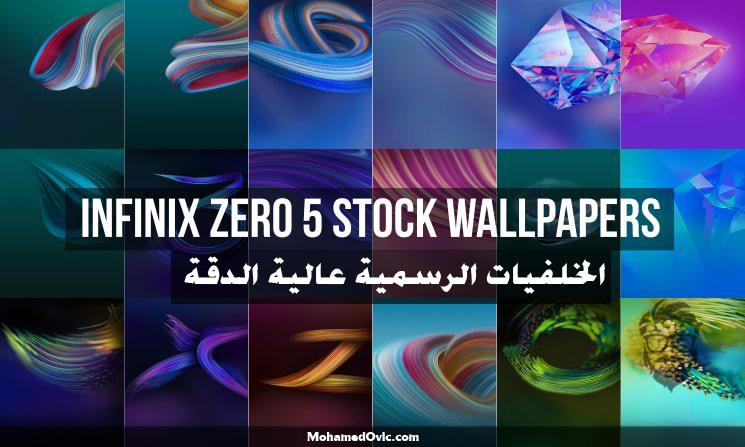 تحميل الخلفيات الرسمية لهاتف Infinix Zero 5 عالية الجودة بدقة Full HD