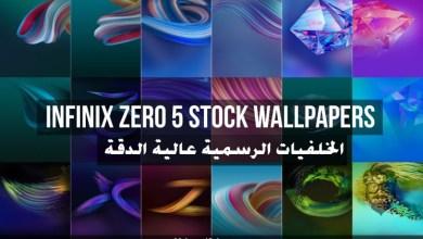 Infinix Zero 5 Stock Wallpapers