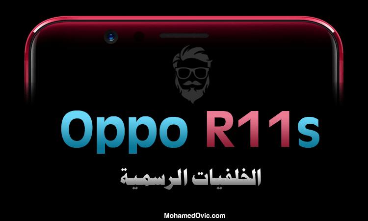تحميل الخلفيات الرسمية لهاتف Oppo R11S عالية الجودة بدقة Full HD