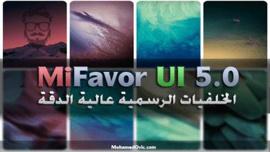 ZTE MiFavor UI 5.0 Stock Full HD Wallpapers