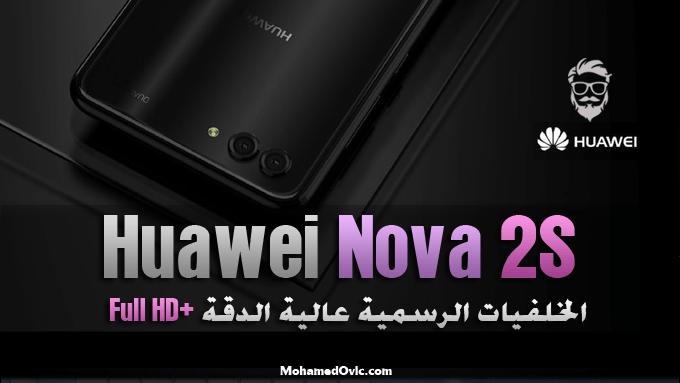 تحميل الخلفيات الرسمية لهاتف Huawei Nova 2S بدقة +Full HD