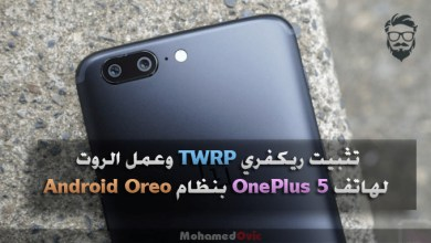 Install TWRP and Root OnePlus 5 on Android 8.0 Oreo