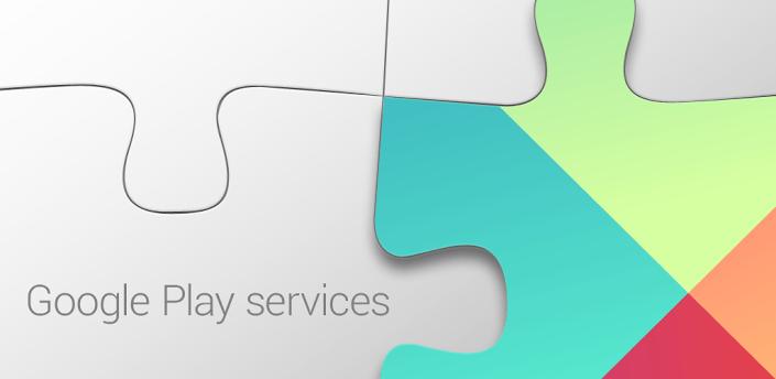 حزمة خدمات Google
