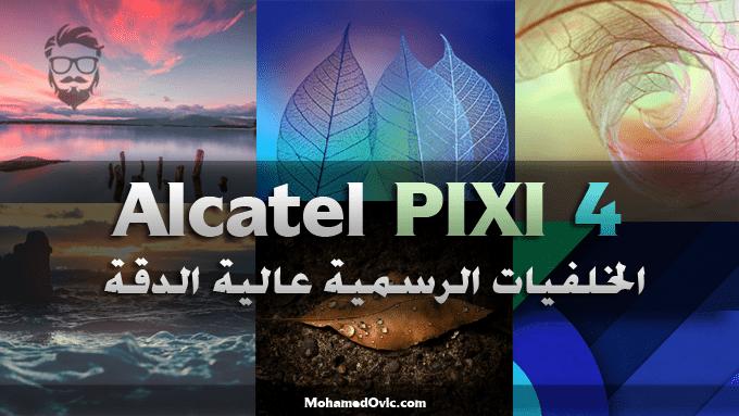 تحميل الخلفيات عالية الدقة لهاتف Alcatel Pixi 4 بدقة FHD