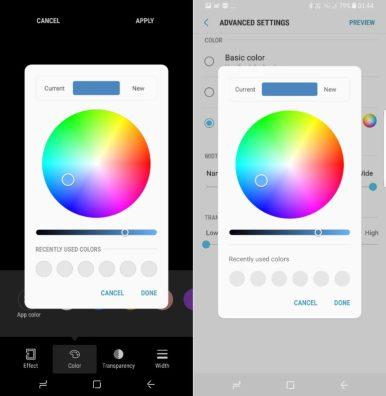 Android-8.0-Oreo-VS-Nougat-on-Galaxy-S8-Mohamedovic-18