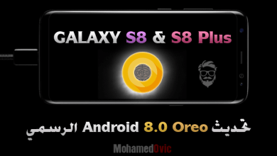 Official Android 8.0 Oreo update for Galaxy S8